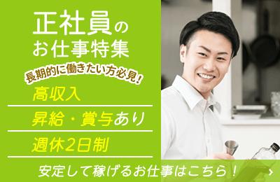 仕事 探し 大阪